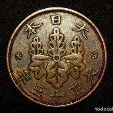 Monedas antiguas de Asia: 1 SEN 1924 JAPÓN TAISHO (A2). Lote 183829008