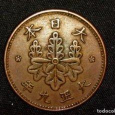 Monedas antiguas de Asia: 1 SEN 1920 JAPÓN TAISHO (A2). Lote 183829335