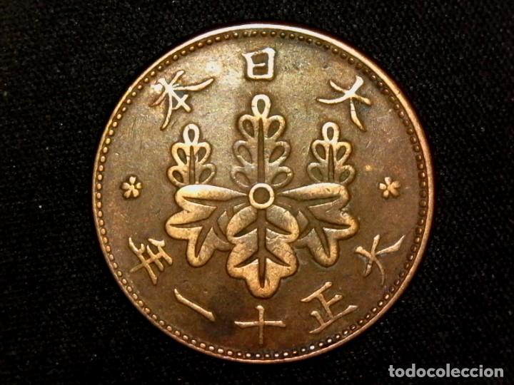 1 SEN 1922 JAPÓN TAISHO (A2) (Numismática - Extranjeras - Asia)