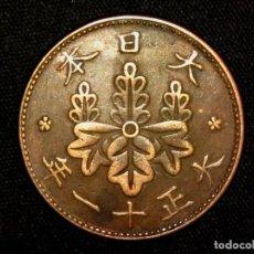 Monedas antiguas de Asia: 1 SEN 1922 JAPÓN TAISHO (A2). Lote 183829952