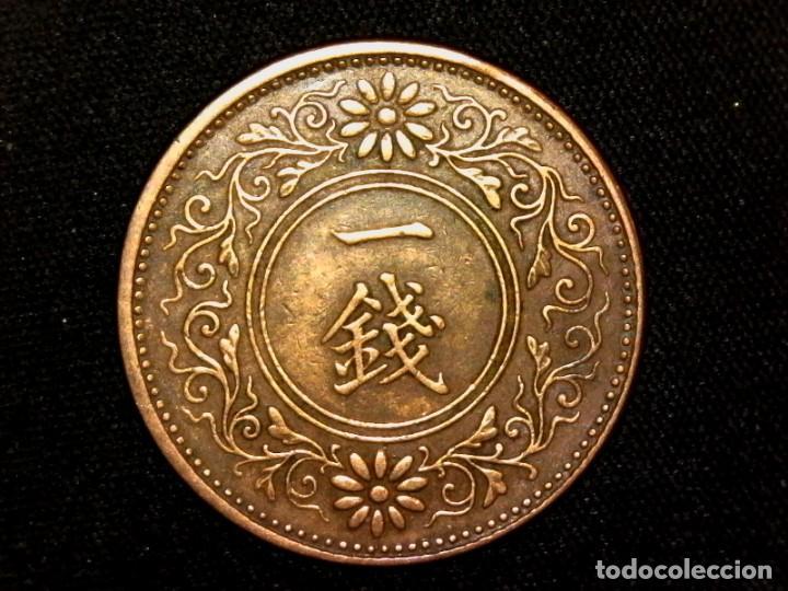 Monedas antiguas de Asia: 1 sen 1922 Japón Taisho (A2) - Foto 2 - 183829952