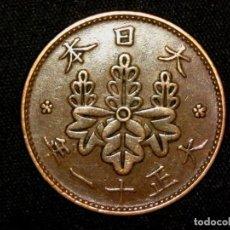 Monedas antiguas de Asia: 1 SEN 1922 JAPÓN TAISHO (A4). Lote 183830287