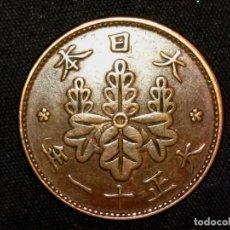 Monedas antiguas de Asia: 1 SEN 1922 JAPÓN TAISHO (A5). Lote 183830428