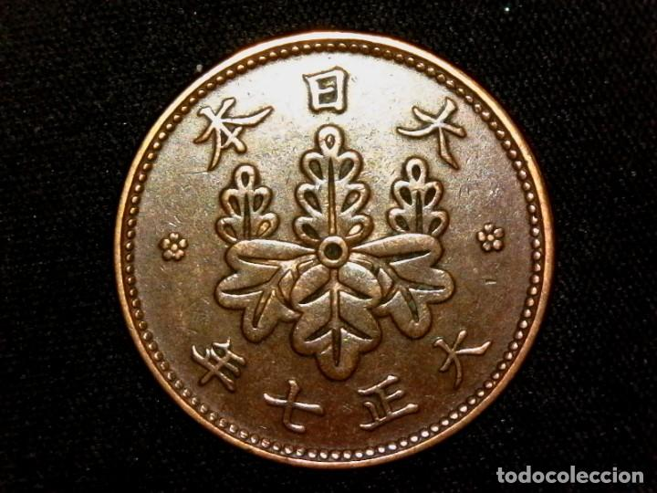 1 SEN 1918 JAPÓN TAISHO (A1) (Numismática - Extranjeras - Asia)