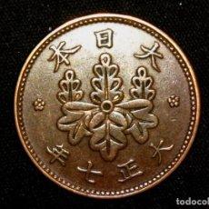 Monedas antiguas de Asia: 1 SEN 1918 JAPÓN TAISHO (A1). Lote 183831881