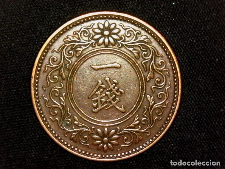 Monedas antiguas de Asia: 1 sen 1918 Japón Taisho (A1) - Foto 2 - 183831881