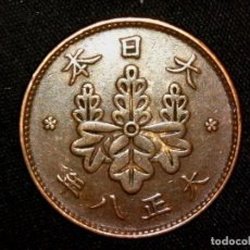 Monedas antiguas de Asia: 1 SEN 1919 JAPÓN TAISHO (A1). Lote 183833970