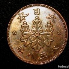 Monedas antiguas de Asia: 1 SEN 1919 JAPÓN TAISHO (A2). Lote 183834115