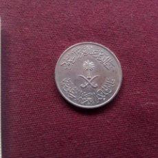 Monedas antiguas de Asia: ARABIA SAUDI. Lote 184018548