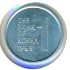Monedas antiguas de Asia: COREA DEL SUR 1 WON 1968 ( EBC ) KM # 4A. Lote 184117758