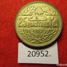 Monedas antiguas de Asia: LIBANO 25 PIASTRAS 1952. Lote 184404460