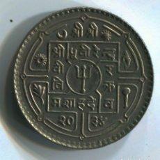 Monedas antiguas de Asia: NEPAL. 1977. Lote 184571036