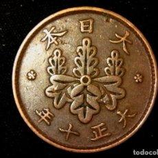 Monedas antiguas de Asia: 1 SEN 1921 JAPÓN TAISHO (A1). Lote 184892048
