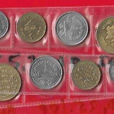 Monedas antiguas de Asia: NEPAL 1,2 Y 5 RUPIAS 10,25 Y 10 PAISA 1994 A 96. Lote 184929393