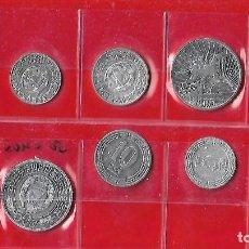 Monedas antiguas de Asia: COREA DEL NORTE JUEGO DE 5 MONEDAS DESDE 1 WON A 1CHON 1959 A 87. Lote 185349950