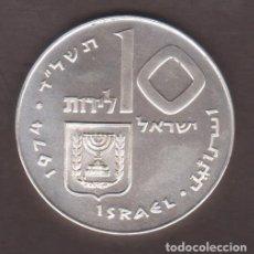 Monedas antiguas de Asia: MONEDAS EXTRANJERAS - ISRAEL - 10 LIROT 1974 (AG) KM-76.1 (SC). Lote 185754327