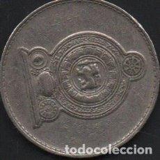 Monedas antiguas de Asia: SRI LANKA, 1 RUPIA 1982, BC . Lote 185775191