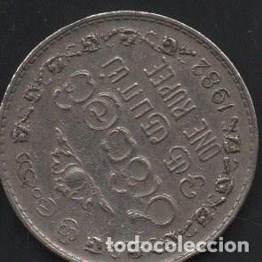 Monedas antiguas de Asia: SRI LANKA, 1 RUPIA 1982, BC - Foto 2 - 185775191