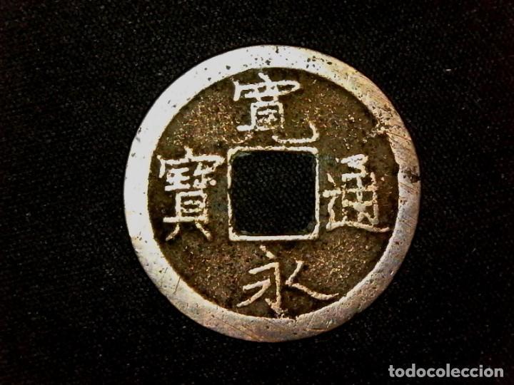 1 MON DE SHICHIJO, KYOTO 1726 JNDA 15 JAPÓN PERIODO EDO (A2) (Numismática - Extranjeras - Asia)