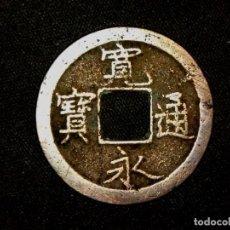 Monedas antiguas de Asia: 1 MON DE SHICHIJO, KYOTO 1726 JNDA 15 JAPÓN PERIODO EDO (A2). Lote 185874095