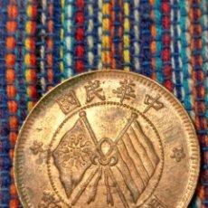 Monedas antiguas de Asia: 0- MUY BONITOS 10 CASH REPÚBLICA DE CHINA. Lote 185951227