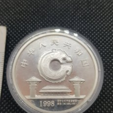 Monedas antiguas de Asia: ONZA PLATA CHINA CULTURA DEL DRAGÓN 10 YUANES 1998 10 YUAN CULTURE OF THE DRAGON SILVER. Lote 185962712