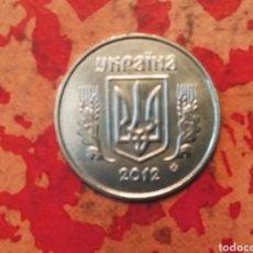 Monedas antiguas de Asia: 2 , MONEDA 2012 UKRANIA. Lote 185994916