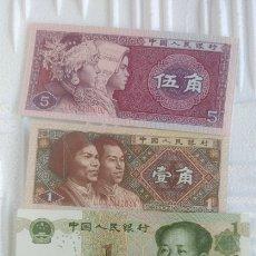 Monedas antiguas de Asia: LOTE CHINA 4 BILLETES DIFERENTES. Lote 186025956
