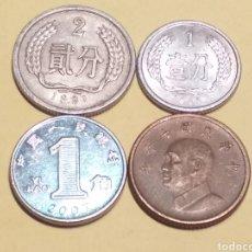 Monedas antiguas de Asia: LOTE DE 4 MONEDAS CHINAS. Lote 186174552