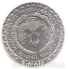Monedas antiguas de Asia: INDONESIA,10 RUPIAH 1979,PROGRAMA NACIONAL DE AHORRO.. Lote 186355638