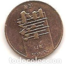 Monedas antiguas de Asia: MACAO,50 AVOS 1982.. Lote 186355746