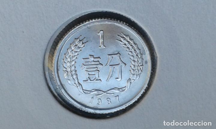 CHINA 1 FEN 1987 (SIN CIRCULAR) (Numismática - Extranjeras - Asia)