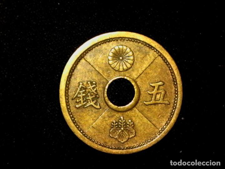 Monedas antiguas de Asia: 5 sen de 1938 Japón Showa (TA5) - Foto 2 - 187196198
