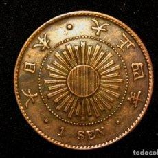 Monedas antiguas de Asia: 1 SEN 1915 JAPÓN TAISHO (A1). Lote 187199215