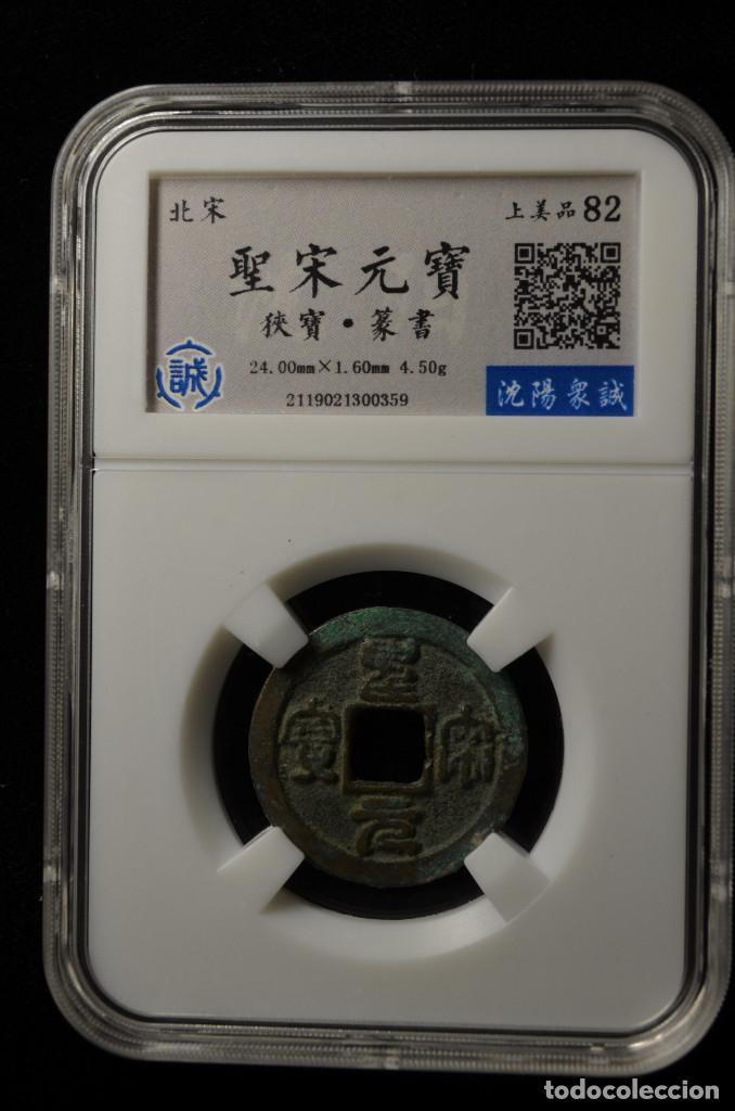 CHINA - SHENG SONG YUAN BAO (Numismática - Extranjeras - Asia)