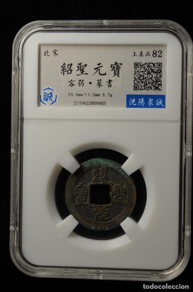 CHINA - SHAO SHENG YUAN BAO (Numismática - Extranjeras - Asia)