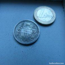 Monedas antiguas de Asia: MONEDA DE PLATA DE 1/2 RUPIA DE LA INDIA BRITANICA AÑO 1944 CASI SIN CIRCULAR. Lote 189199532