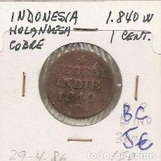 Monedas antiguas de Asia: INDIA HOLANDESA 1840. MONEDA DE 1 CENTIMO. BC. Lote 189349995