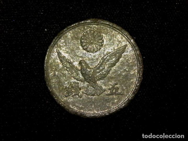 5 SEN 1945 SHOWA JAPÓN POCO COMÚN XF RESTOS DE BRILLO ORIGINAL (TA3) (Numismática - Extranjeras - Asia)