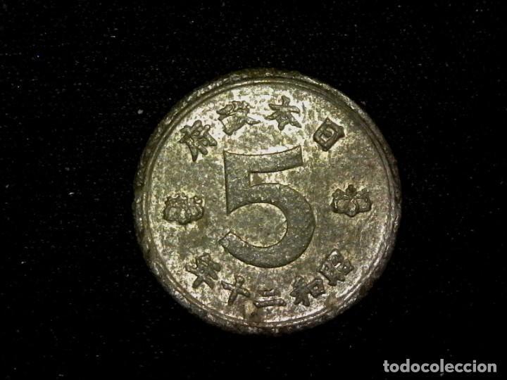 Monedas antiguas de Asia: 5 sen 1945 Showa Japón poco común XF restos de brillo original (TA3) - Foto 2 - 189354698