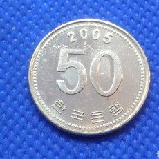 Monedas antiguas de Asia: COREA DEL SUR 50 WON 2005 - AÑOS DIFERENTES A ELEGIR DESDE 1983 HASTA 2012. Lote 295527828