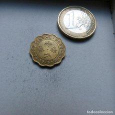 Monedas antiguas de Asia: MONEDA DE 20 CENTAVOS DE HONG KONG AÑO 1975. Lote 189510187