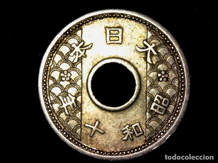 Monedas antiguas de Asia: Serie completa 10 sen de niquel Showa 1933 - 1937 Japón (A1) - Foto 7 - 189581621