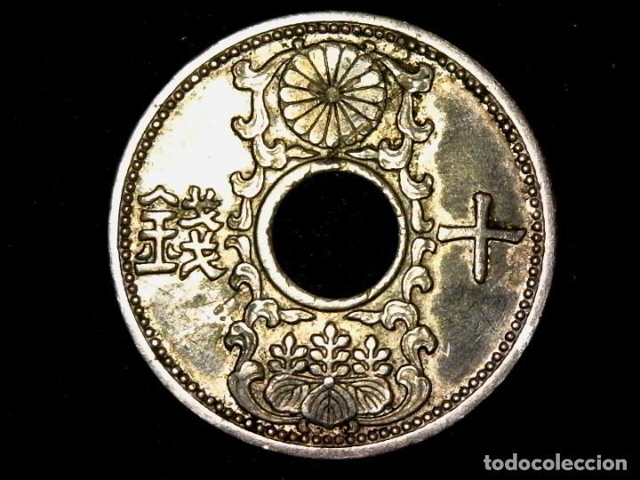 Monedas antiguas de Asia: Serie completa 10 sen de niquel Showa 1933 - 1937 Japón (A1) - Foto 8 - 189581621