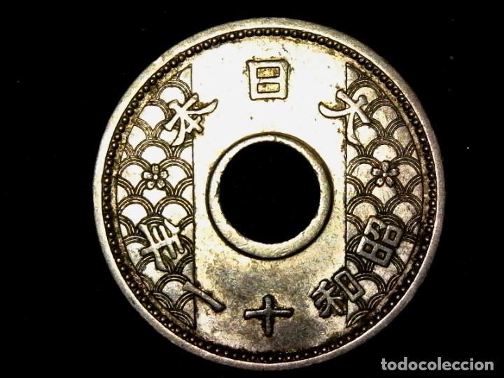 Monedas antiguas de Asia: Serie completa 10 sen de niquel Showa 1933 - 1937 Japón (A1) - Foto 9 - 189581621