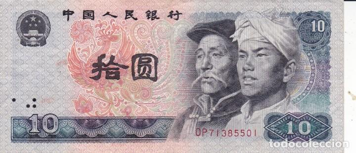 BILLETE CHINA ZHONGGUO RENMIN YINHANG 1980 USADO (Numismática - Extranjeras - Asia)