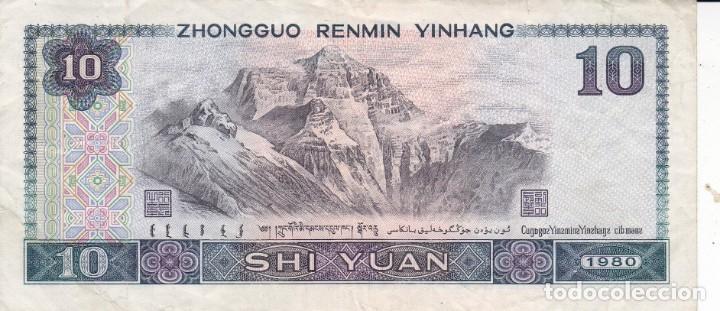 Monedas antiguas de Asia: billete china zhongguo renmin yinhang 1980 usado - Foto 2 - 189699131