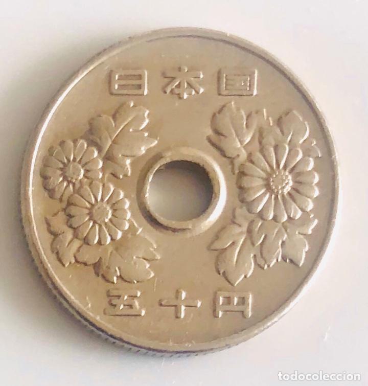 50 YENES JAPÓN AÑO 42 ERA SH?WA 1970 DE NUESTRA ERA (Numismática - Extranjeras - Asia)