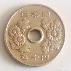 Monedas antiguas de Asia: 50 YENES JAPÓN AÑO 42 ERA SH?WA 1970 DE NUESTRA ERA . Lote 189759216
