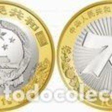 Monedas antiguas de Asia: 10 YUAN CHINA 2019 70 ANIVERSARIO REPUBLICA CHINA. Lote 189972293